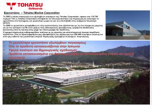 TOHATSU HISTORY 3