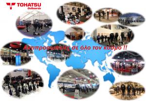 TOHATSU HISTORY 7