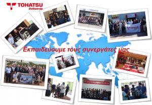 TOHATSU HISTORY 8