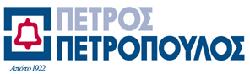 petropoulos_logo