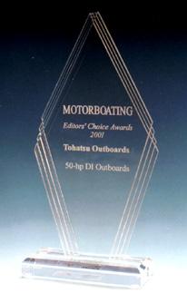 tohatsu_award