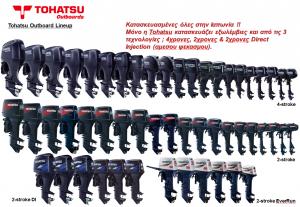 TOHATSU HISTORY 9